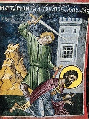 Martyrdom of the Apostle Quadratus. Athos (Dionysiou). 1547.
