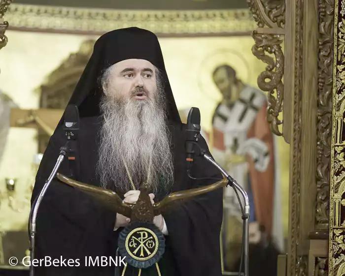 """226371.b Всемирното Православие - """"ТОВА Е ВОЙНА СРЕЩУ ЦЪРКВАТА"""". В ГЪРЦИЯ Е ВЗЕТО РЕШЕНИЕ ЗА ОТКРИВАНЕ НА КРЕМАТОРИУМ"""