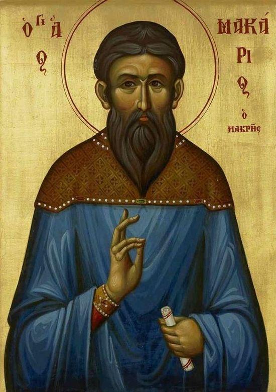 Святой Макарий Макрис