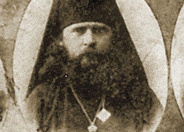Епископ Памфил (Лясковский)