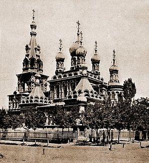 Краснодар. Георгиевский храм