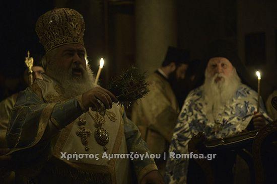 В Ксенофонте торжества возглавил митрополит Неапольский и Ставрупольский Варнава.