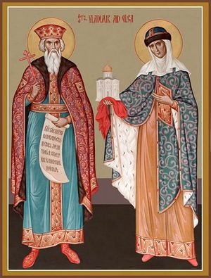 Sts. Vladimir and Olga