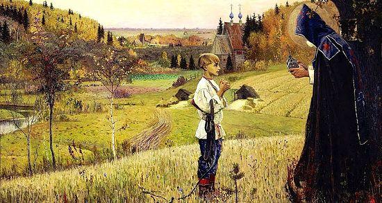 Нестеров М. В. «Видение отроку Варфоломею», 1890