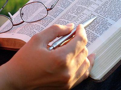 О «противоречиях Библии» и нехристианском образовании