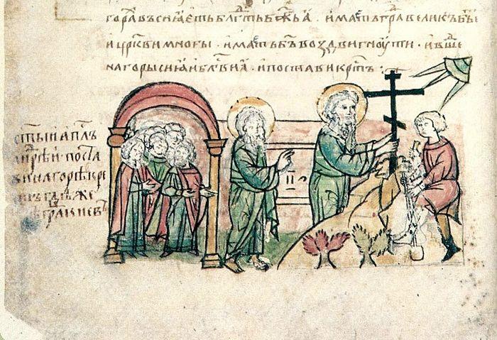Апостол Андрей ставит крест на Киевских горах. Миниатюра Радзивиловской летописи