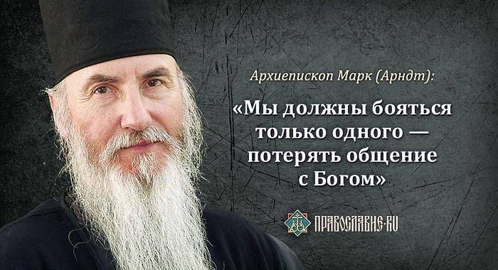 http://www.pravoslavie.ru/90128.html