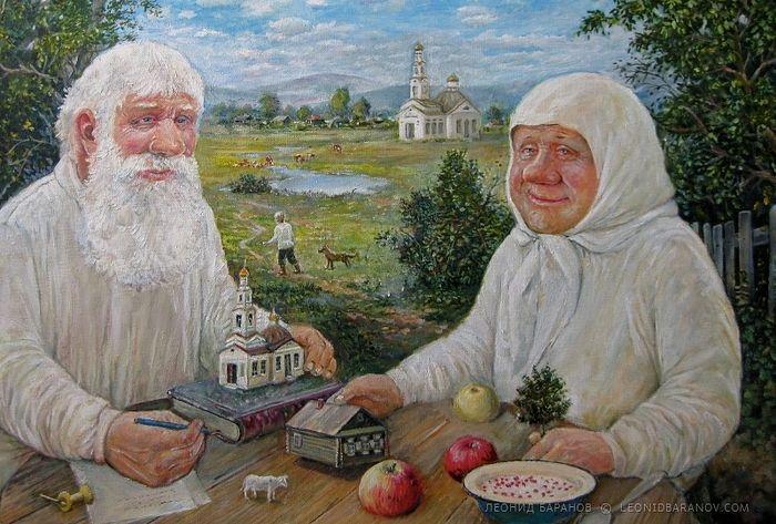Мой Мир. Художник: Леонид Баранов