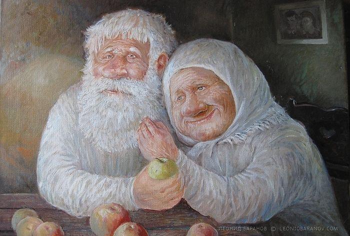Яблочко. Художник: Леонид Баранов