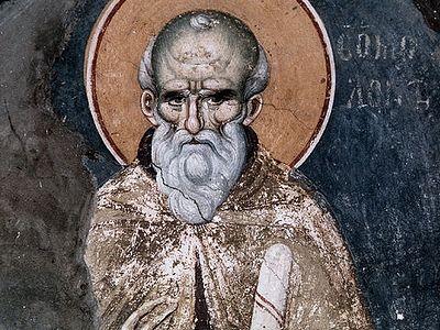 Преподобный Максим Исповедник о бесконечности человека