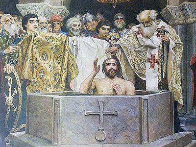 Лекция 09. Обращение ко христианству великого князя Владимира