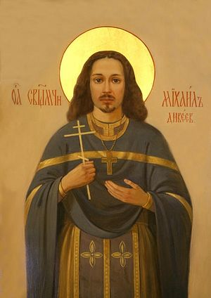 Priest-Martyr Mikhail Gusev