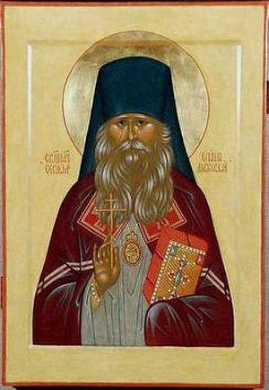 Hieromartyr Seraphim (Zvezdinsky)