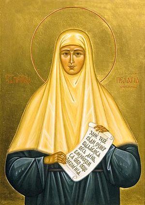 Nun Martyr Pelagia (Testova))