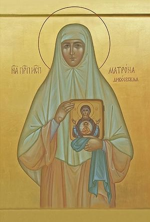The Holy Confessor Matrona (Vlasova)