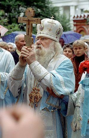 Митрополит Псковский и Порховский Иоанн (Разумов; 1898–1990)
