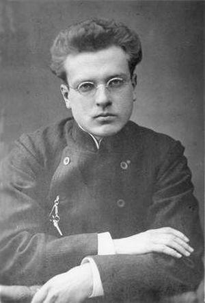 Будущий священник Александр Михайлович Лебедев