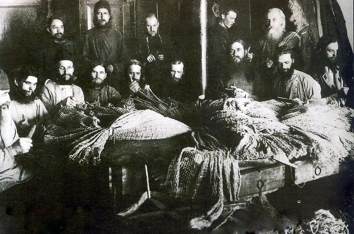 1920-е гг. Православное духовенство в Соловецком Лагере Особого Назначения