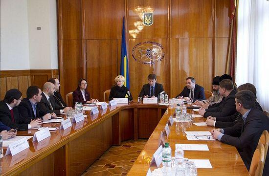 Заседание Общественного совета по вопросам сотрудничества с религиозными организациями при МИД Украины