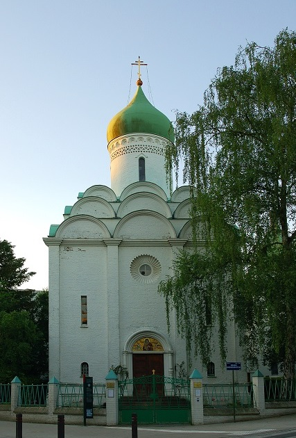 The Russian Orthodox Church of St. Job in Brussels, built with the help of Russian refugees between 1936 and 1938, in memory of Emperor Nicholas II and the victims of the Revolution