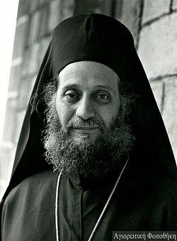 Игумен Эмилиан (Вафидис)