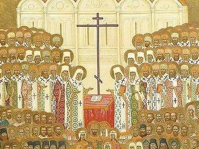 Новомученики – богатство нашего народа