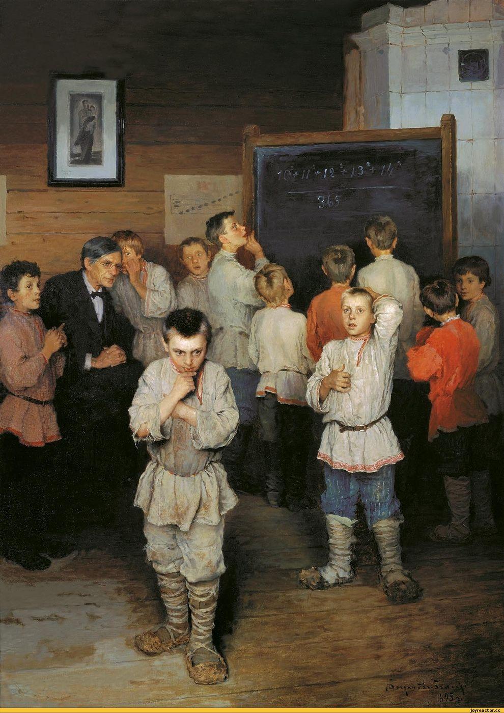 Смотреть учитель занимаются любовь с ученицей на русском 29 фотография