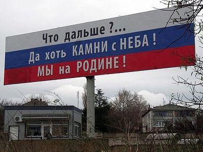Включая русских