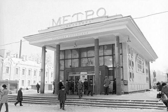 """Станция метро """"Кировская"""", ныне """"Чистые пруды"""", исторический облик"""