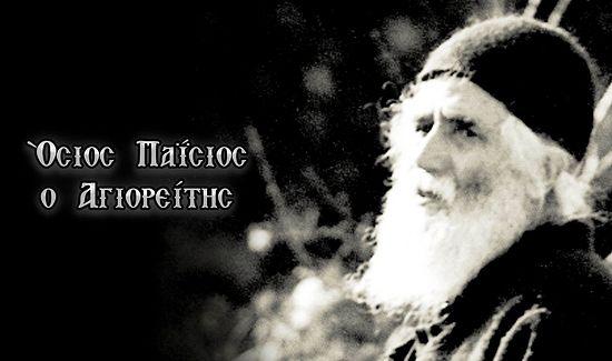http://www.pravoslavie.ru/sas/image/102287/228710.p.jpg?mtime=1455213016