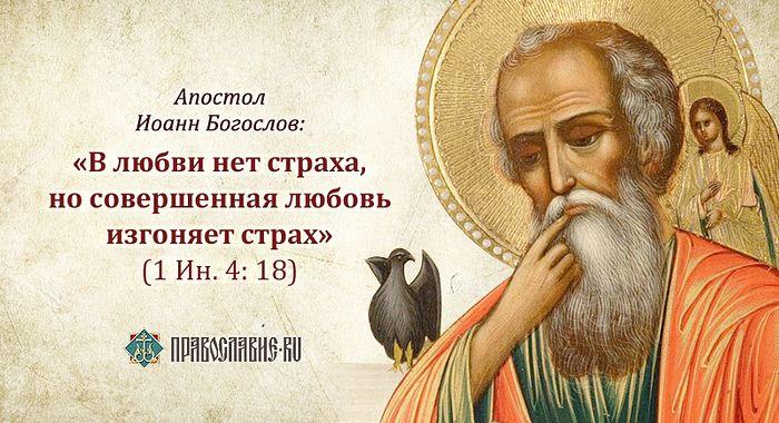 Ты людям говоришь что любишь бога