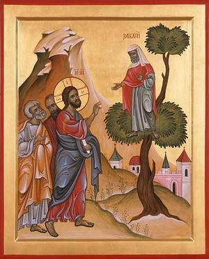 Призвание Закхея