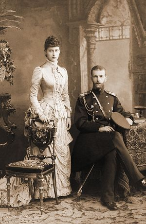 Великий князь Сергей Александрович и Великая княгиня Елизавета Федоровна