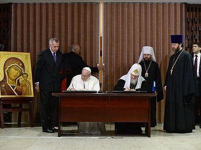 «Встреча тысячелетия» и угроза новой «диомидовщины»