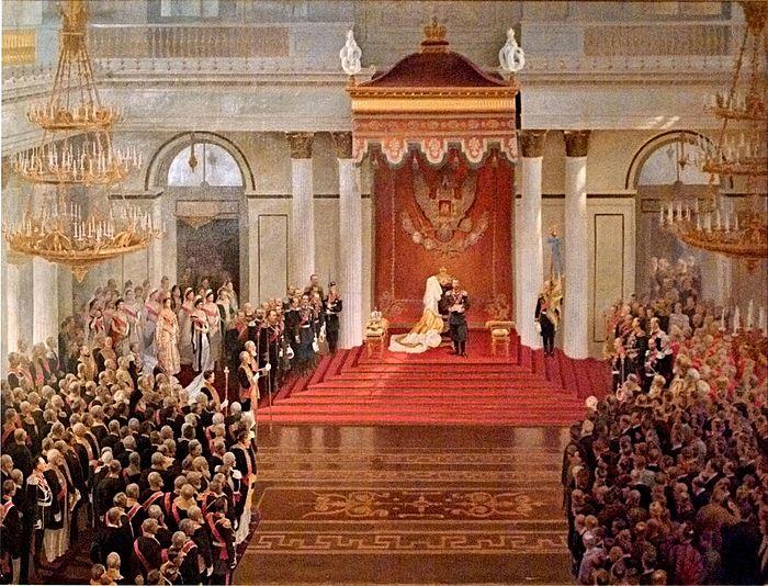 Открытие Первой Государственной думы
