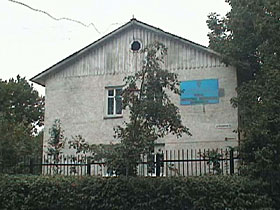 Храм святителя Иннокентия Вениаминова города Южно-Сахалинска