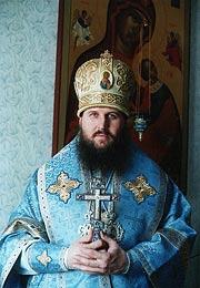 Епископ Южно-Сахалинский и Курильский Даниил