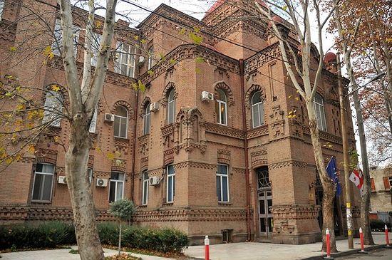 Министерство образования Грузии