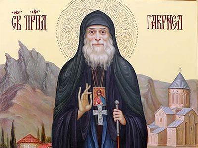 В Грузии молитвенно отметили день памяти святого старца Гавриила (Ургебадзе)