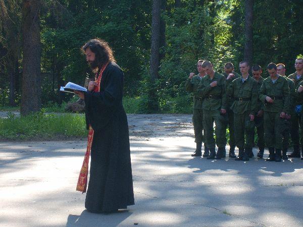 Исповедь в армии
