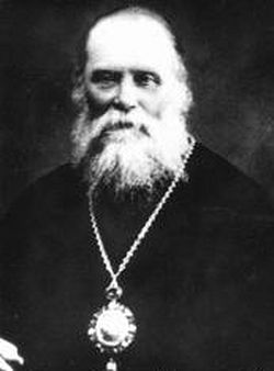 Архиепископ Павел (Павловский)