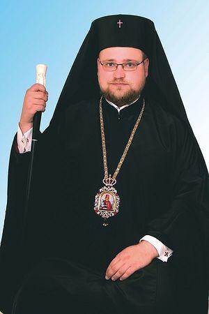 Его Высокопреосвященство Георгий, архиепископ Михаловско-Кошицкий