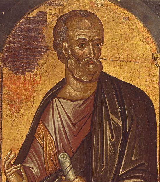 Апостол от 70-ти Онисим