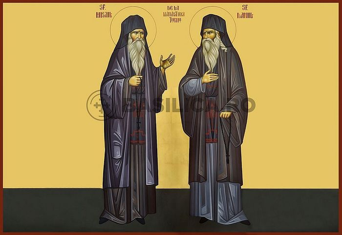 Sts. Neofit and Meletie