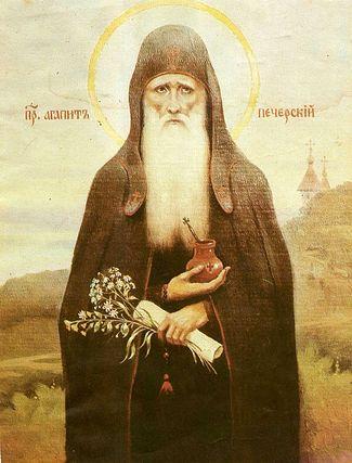 Икона прп.Агапита
