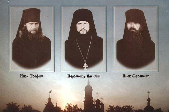 Убиенные оптинские братья