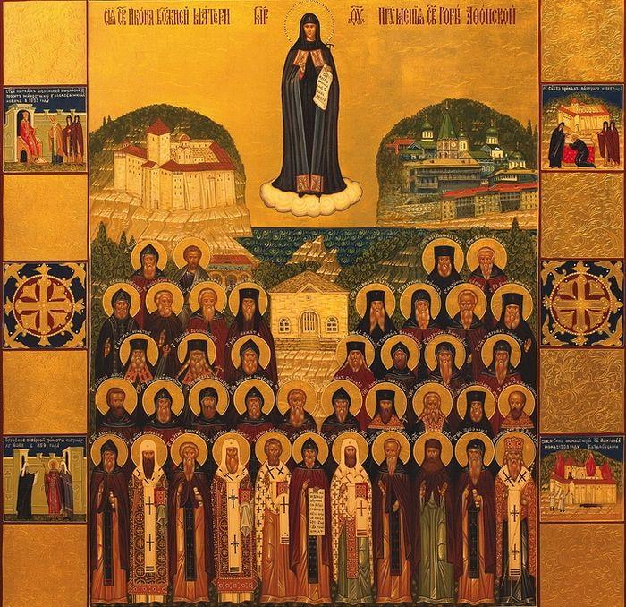Икона Собора святых русских афонитов