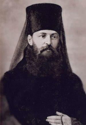 Схимонах Иннокентий (Сибиряков)