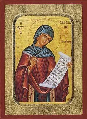 Icon painted by Photios Kontoglou