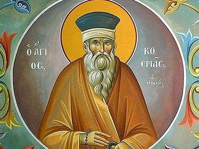 Подвиг Космы Этолийского и единство русско-греческого православного мира